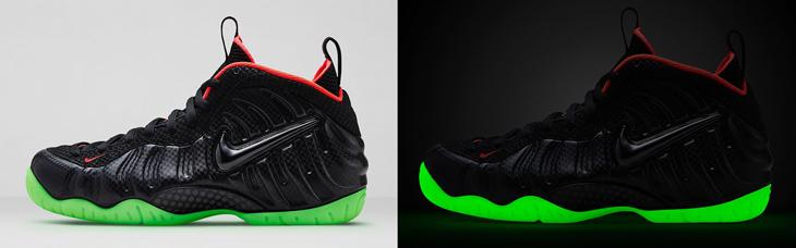 Nike Air Foamposite Pro Yeezy Crimson Socks   SportFits.com