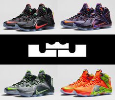 all lebron james shoes list