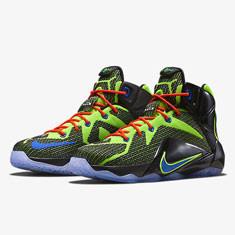 boys lebron shoes