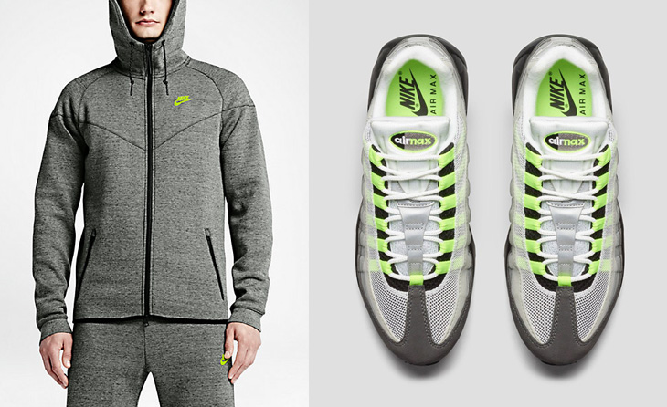 Air Max 95 Neon Outfit