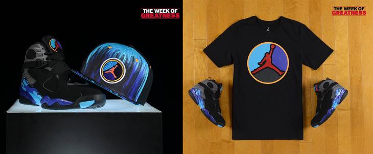 Air Jordan 8 Aqua Apparel Hook Ups | SportFits.com
