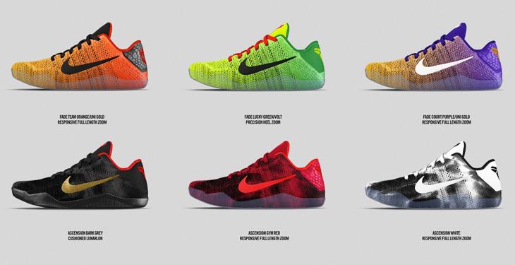 Nike Kobe 9 Release Dates and Pics