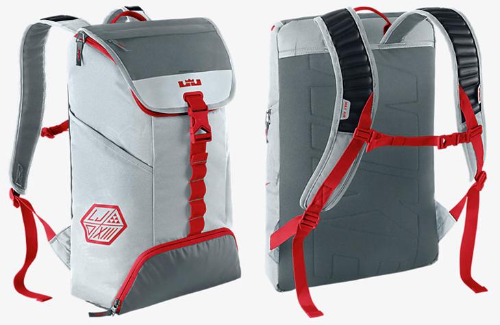 nike lebron ambassador max air backpack grey red